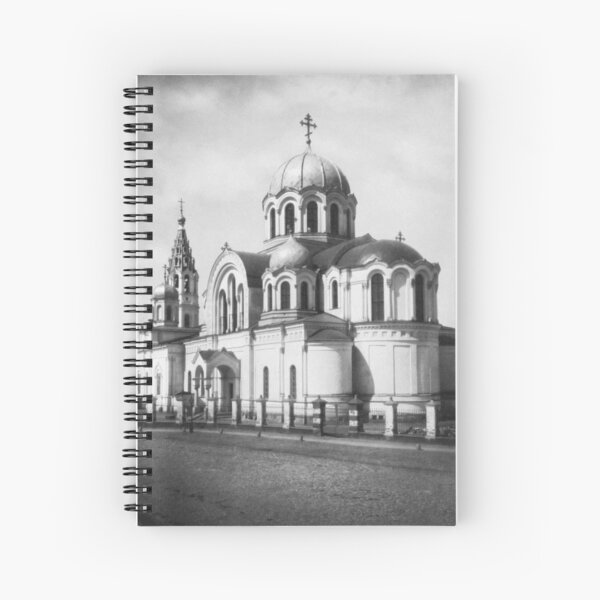 Ancient photo of the ancient orthodox church Spiral Notebook