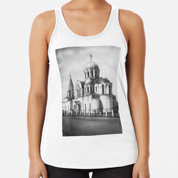 Ancient photo of the ancient orthodox church Racerback Tank Top