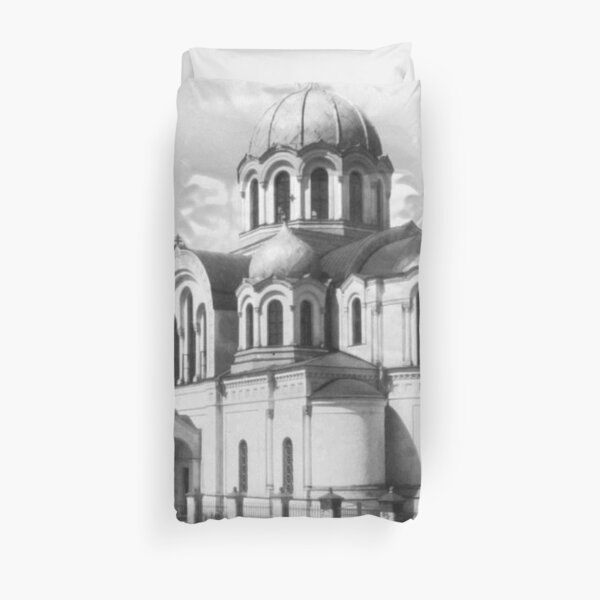 Ancient photo of the ancient orthodox church Duvet Cover