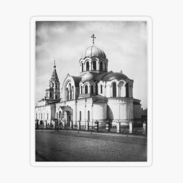 Ancient photo of the ancient orthodox church Transparent Sticker