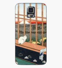 Hiroshige Asakusa Ricefields and Torinomachi Festival Case/Skin for Samsung Galaxy