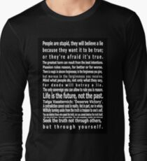 The Wizards Rules Long Sleeve T-Shirt