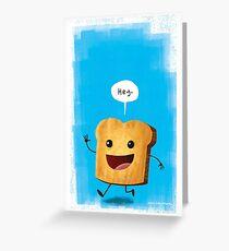 Hey, Toast! Greeting Card