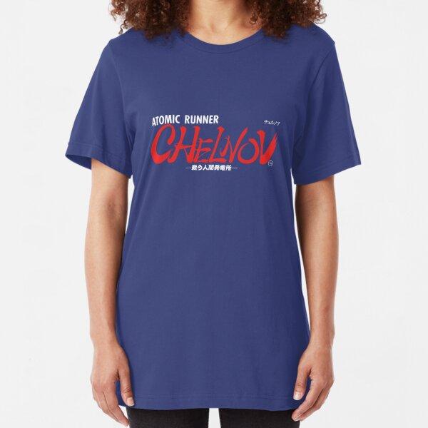 Atomic Runner - Logo Slim Fit T-Shirt