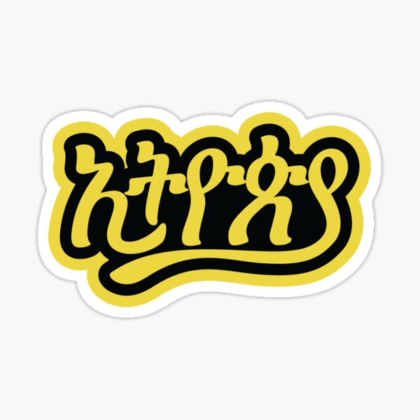 Ethiopia Vintage Sticker Yellow Sticker