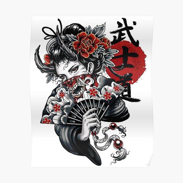 Japanese Geisha Girl Vaporwave Cyberpunk Popart Urban Style Poster