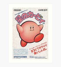 Lámina artística Kirby Japanese Video Game Design