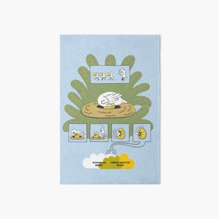 The Golden egg Art Board Print