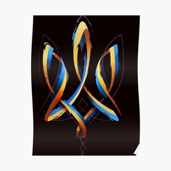 Ukrainian emblem  Poster