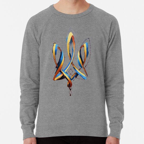 Ukrainian emblem  Lightweight Sweatshirt