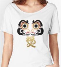Luck & Good Fortune Daruma Women's Relaxed Fit T-Shirt