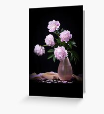 Beautiful pink peonies Greeting Card