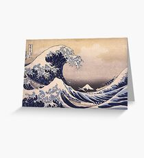 Katsushika Hokusai - The Great Wave Off the Coast of Kanagawa 19th century . Japanese Seascape Greeting Card