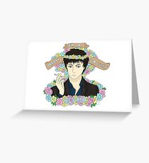 Bernard Black 'Happy Go Lucky Scamp'  Greeting Card
