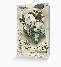 Natural History - Forest Spirit studies Greeting Card