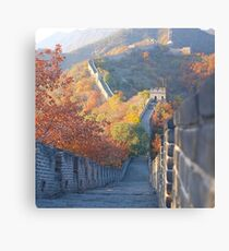 GREAT WALL OF CHINA 1 Canvas Print