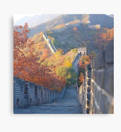 GREAT WALL OF CHINA 1 Canvas Print
