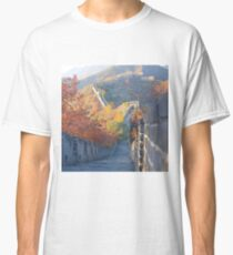 GREAT WALL OF CHINA 1 Classic T-Shirt