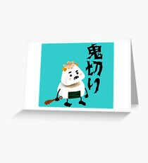 Onigiri Demon (Oni) Cut (Giri) In Half! Greeting Card