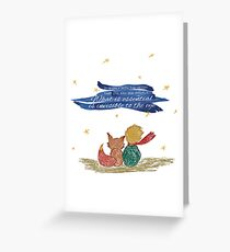 What is essential is invisible to the eye Greeting Card