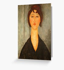 Souvenir from Italy - Modigliani Greeting Card