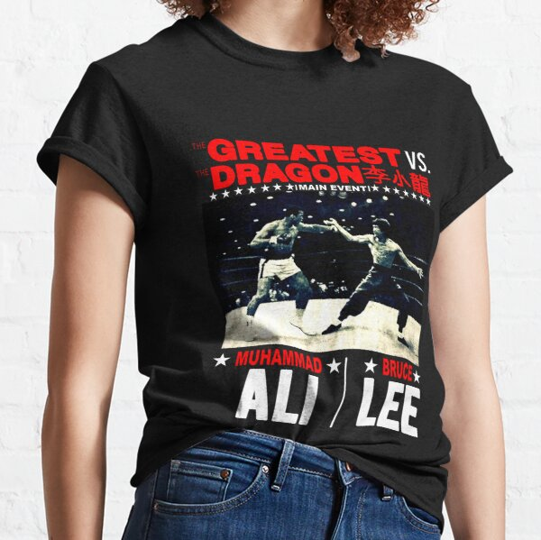 Le plus grand contre le dragon contre Ali Vintage T-shirt classique