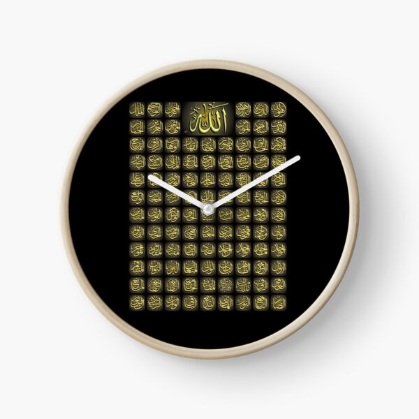 Allah Names Fine Art HD print Clock