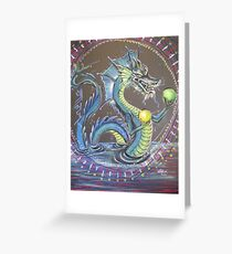 DRAGON - WATER ELEMENT Greeting Card