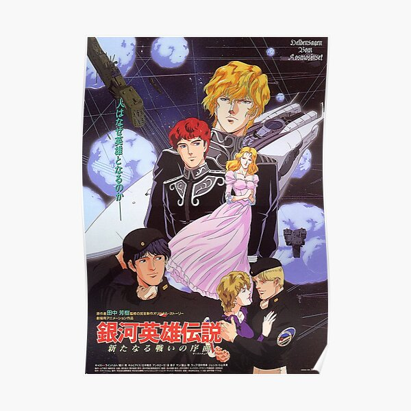 4K Legend of the galactic Heroes Póster