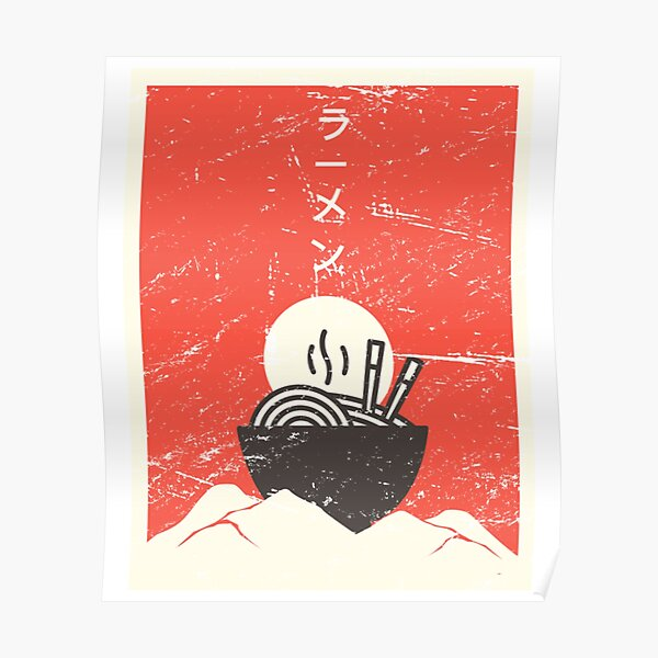Vintage Japanese Ramen Anime Hoodie Poster
