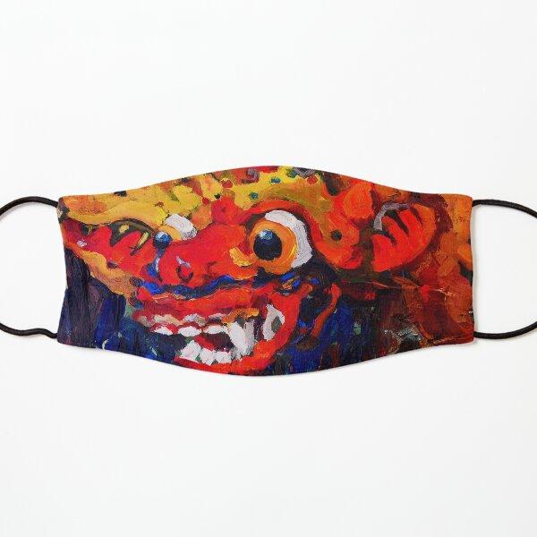 Barong Kids Mask