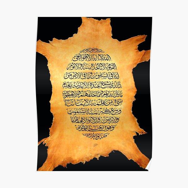 Aayat al Kursi painting on deer and cowhide leather Poster