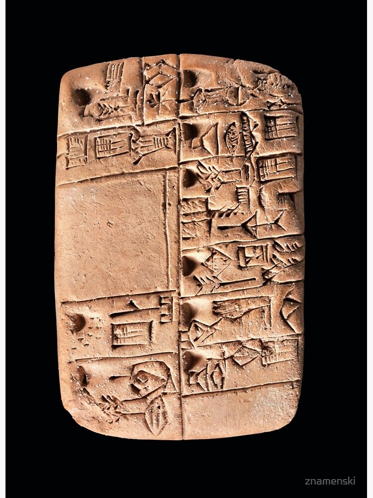 A Mesopotamian proto-cuneiform clay tablet with account of monthly rations, Late Uruk period, circa 3100-3000 BC. by znamenski