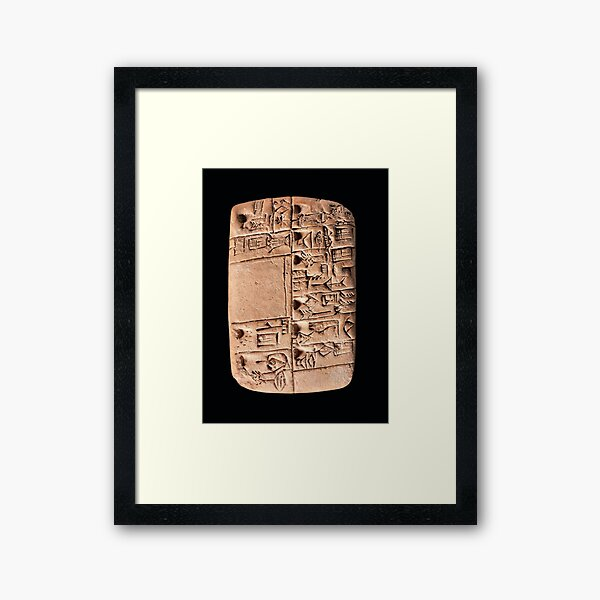 A Mesopotamian proto-cuneiform clay tablet with account of monthly rations, Late Uruk period, circa 3100-3000 BC. Framed Art Print
