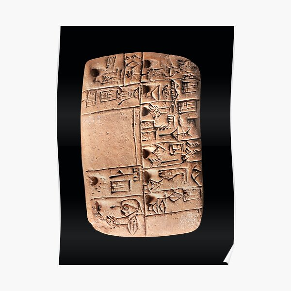 A Mesopotamian proto-cuneiform clay tablet with account of monthly rations, Late Uruk period, circa 3100-3000 BC. Poster