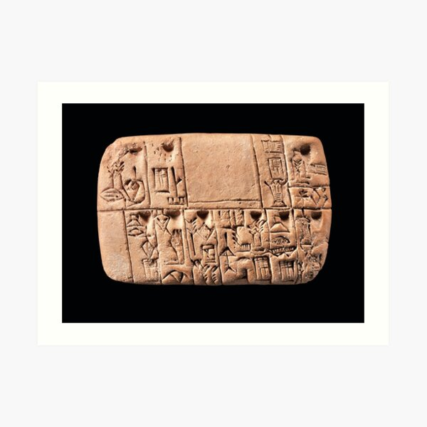 A Mesopotamian proto-cuneiform clay tablet with account of monthly rations, Late Uruk period, circa 3100-3000 BC. Art Print