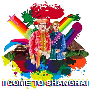 I Come to Shanghai by Sinhic