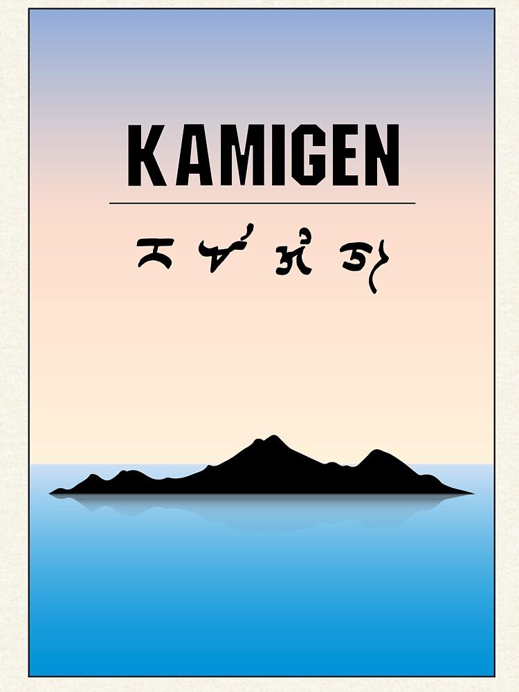 Kamigen Book Cover by openstudios