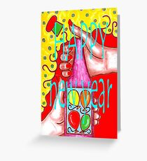HAPPY NEW YEAR 15 Greeting Card