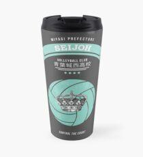 Seijoh Crest (light) Travel Mug