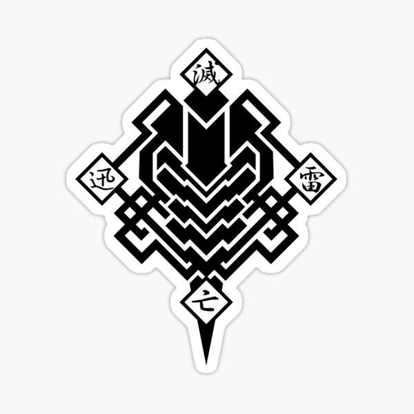 Kamen Rider Zero-One: Metsuboujinrai Logo Sticker