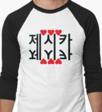 ♥♫Love Jessica Fabulous K-Pop Clothes & Phone/iPad/Laptop/MackBook Cases/Skins & Bags & Home Decor & Stationary & Mugs♪♥ Men's Baseball ¾ T-Shirt