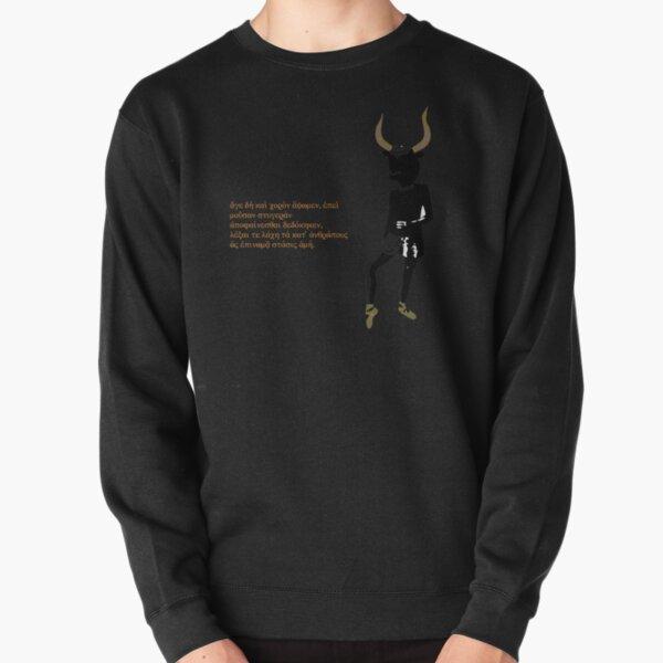 Self-portrait, bull-headed Pullover Sweatshirt