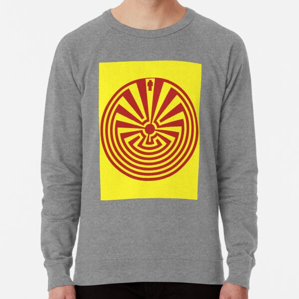 I'itoi or I'ithi is, in the cosmology of the O'odham peoples of Arizona, the mischievous creator god who resides in a cave below the peak of Baboquivari Mountain Lightweight Sweatshirt