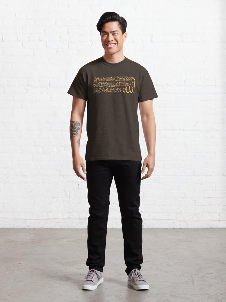 Alternate view of Ayat alkursi Calligraphy tee design Classic T-Shirt