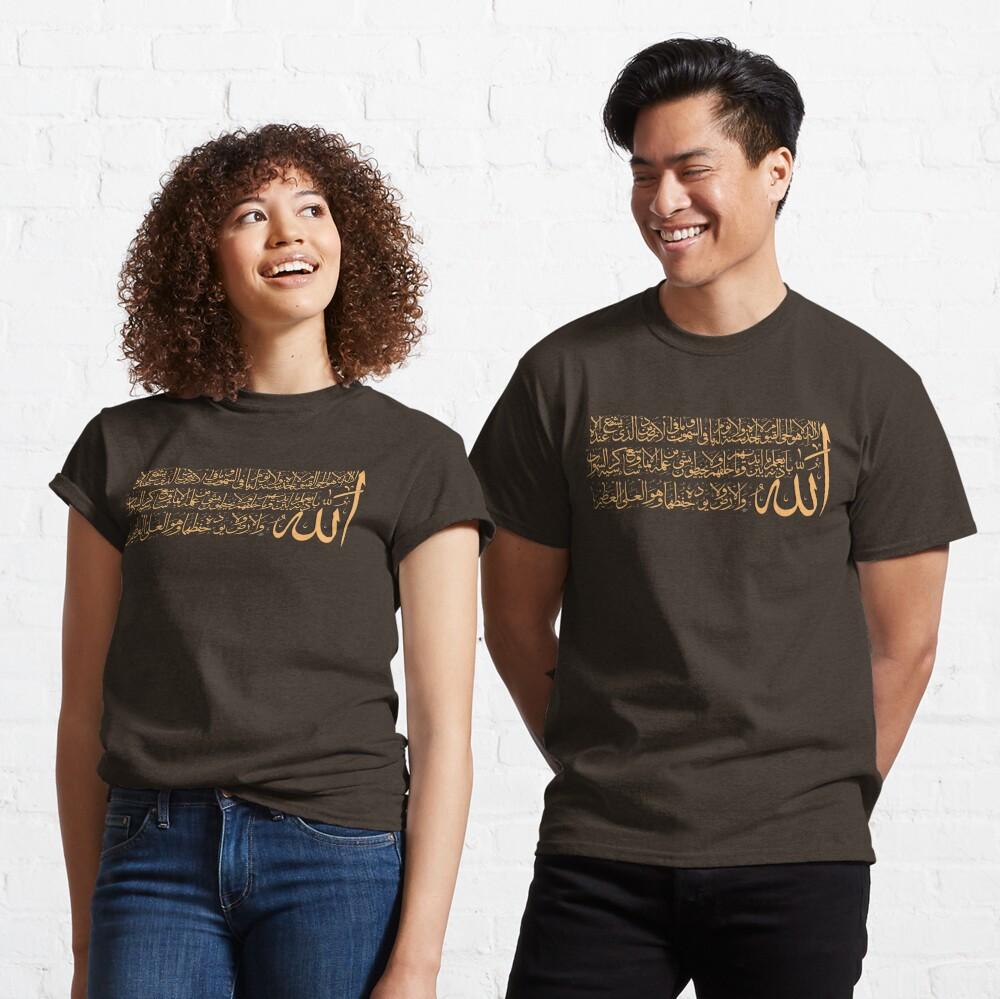 Ayat alkursi Calligraphy tee design Classic T-Shirt