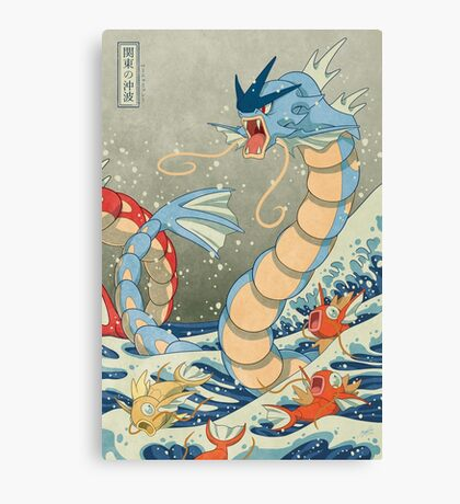 The Great Wave II Canvas Print