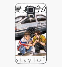 Initial LoFi Case/Skin for Samsung Galaxy