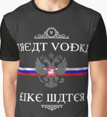 Vodka Quote Russia Flag Drink Cyrillic Graphic T-Shirt