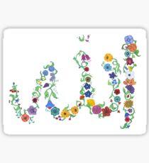 Allah in Flora Sticker
